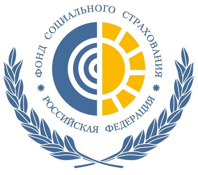 сайт ФСС - www.fss.ru