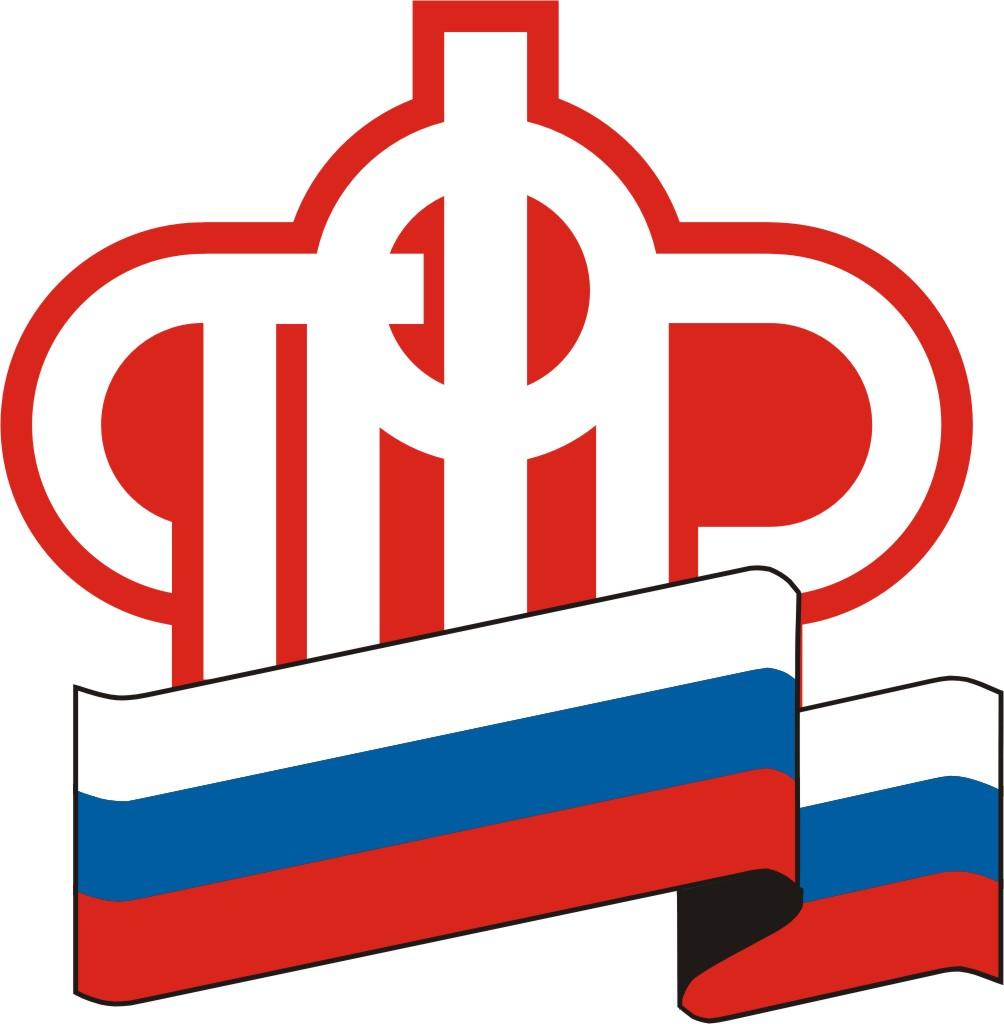 сайт ПФР - www.pfrf.ru
