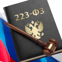 223-ФЗ - штрафы