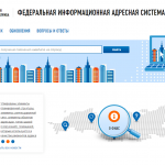 federalnaya-informacionnaya-adresnaya-sistema