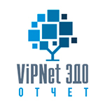 Новый функционал ViPNet ЭДО Отчет
